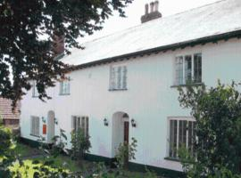 Townsend Farmhouse B&B, Carhampton