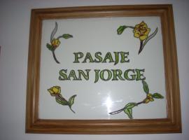 Pasaje San Jorge, Comillas