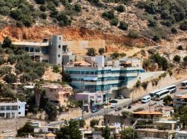 Piqi'in Hotel, Buqei'a