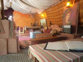 Mati and Roni's Guest House Isreali Desert, Mitzpe Ramon