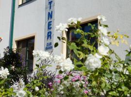 Pension Gartner, Wallern im Burgenland