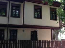 The House Guest House