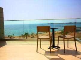 Amphora Hotel & Suites, Paphos City