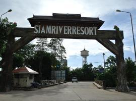 Siam River Resort, Chaiyaphum