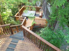 Tofino Forest View Cabin by Cox Bay, Tofino