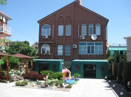 Super Comfort Guest House, Berdyans'k