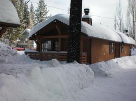 Majestic Moose Lodge - Coptic Village