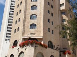 Lev Yerushalayim Hotel, Jeruzalém