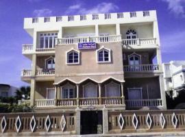 Residence Maya, Sousse