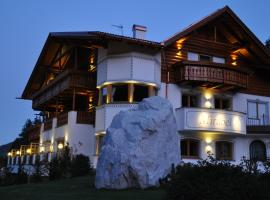 Garni Hotel Mirabel, אורטיסיי