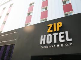 ZIP Hotel, Seoul