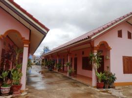 Phoulavanh Guesthouse, Savannakhet