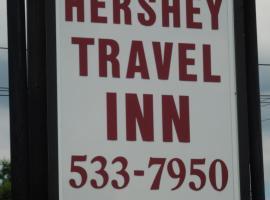 Hershey Travel Inn, Hershey