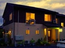 Guesthouse Mintaro Hut