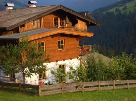 Jägerhof, Alpbach