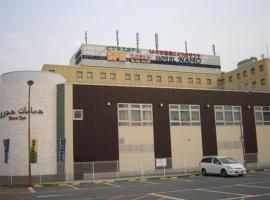 Spa Land Hotel Naito, Fuefuki