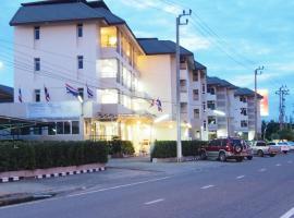 Learn Praya Suvarnabhumi, Lat Krabang