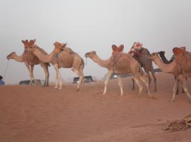 Hamada du Draa, El Gouera