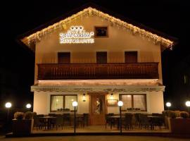 阿勒克德爾酒店餐廳, Canale d'Agordo