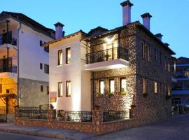 Guesthouse Konstantinos Bakaris, Kastoria