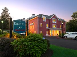 Fairfield Inn by Marriott Boston Sudbury, Sudbury