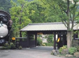 Motoyu Ryokan, Atsugi