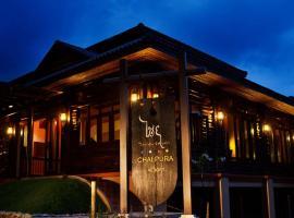 Chaipura Resort, Ko Chang