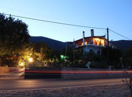 Dimitras House