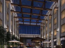 Wuhan Haiting Longan Hotel, Wuhan