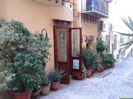Hotel Ristorante Giulia, Ustica