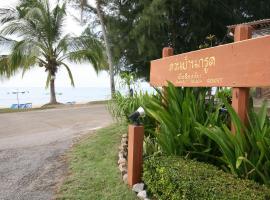 Suan Bankrut Beach Resort, Thong Chai