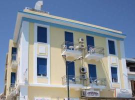 Pelineon Rooms, Chios