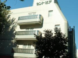 Hotel Sentpia, Higashi-murayama