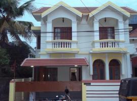 , Cochin