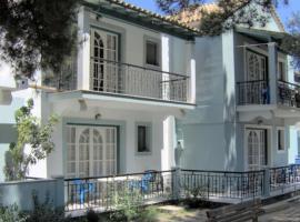 Rigos Apartments, Vitaládes