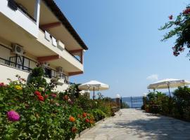 Sun Rise Hotel, Amulianí