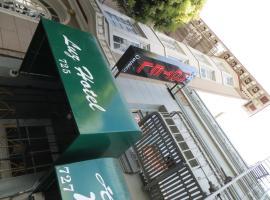 Luz Hotel, San Francisco