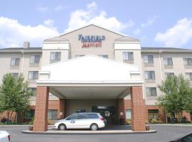 Fairfield Inn & Suites Pittsburgh Neville Island, Robinson Township