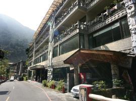 Naluwan Spring Resort Hotel, Wulai