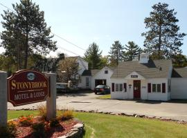 Stonybrook Motel & Lodge, Franconia