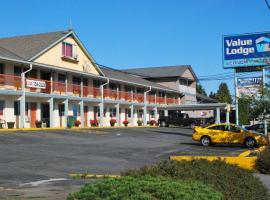 Value Lodge Motel, Nanaimo