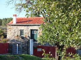 Casa Do Salgueiral, Fundão
