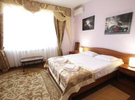 Hotel Troya, Kostroma