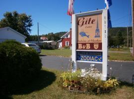 Gîte Entre Baleine et Clocher, Baie-Sainte-Catherine