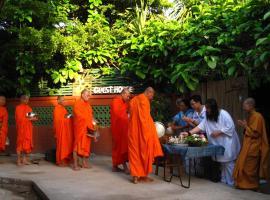 P.Y. Guest House, Kancsanaburi