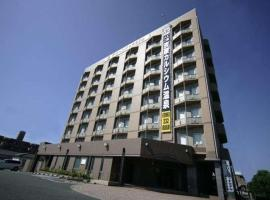 Green Rich Hotel Aso Kumamoto Airport, Kikuchi