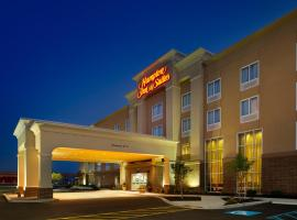 Hampton Inn & Suites - Buffalo Airport, Cheektowaga