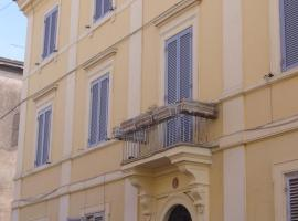 Il Cucù, Frascati