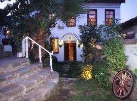 Hotel Sirince Evleri, Selcuk