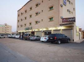 Al Raha Al Masiya Apartment, Buraydah
